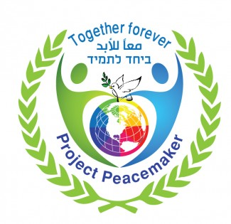 Logo Project Peacemaker